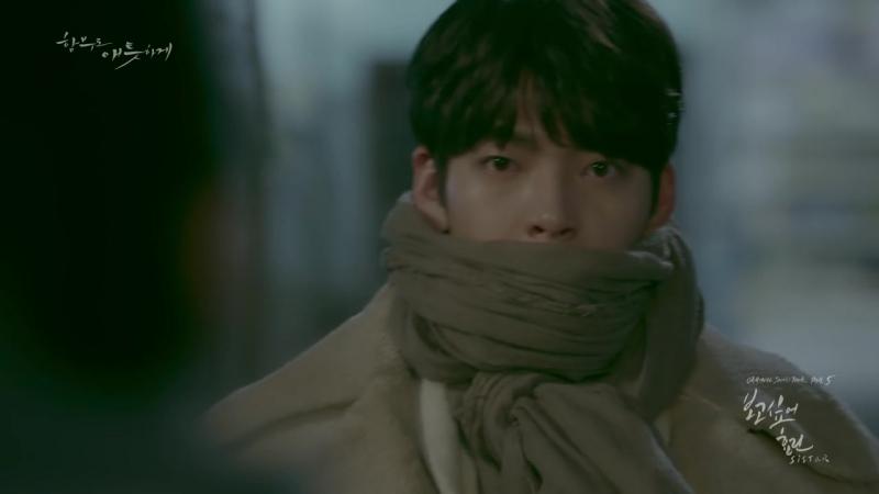 Дорама Безрассудно влюбленные (Uncontrollably Fond) OST MV - Hyolin I Miss You