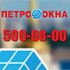 """""""Петроокна"""" первый оконный завод в СПб"""