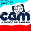 Коляски CAM (КАМ) - официальный дилер