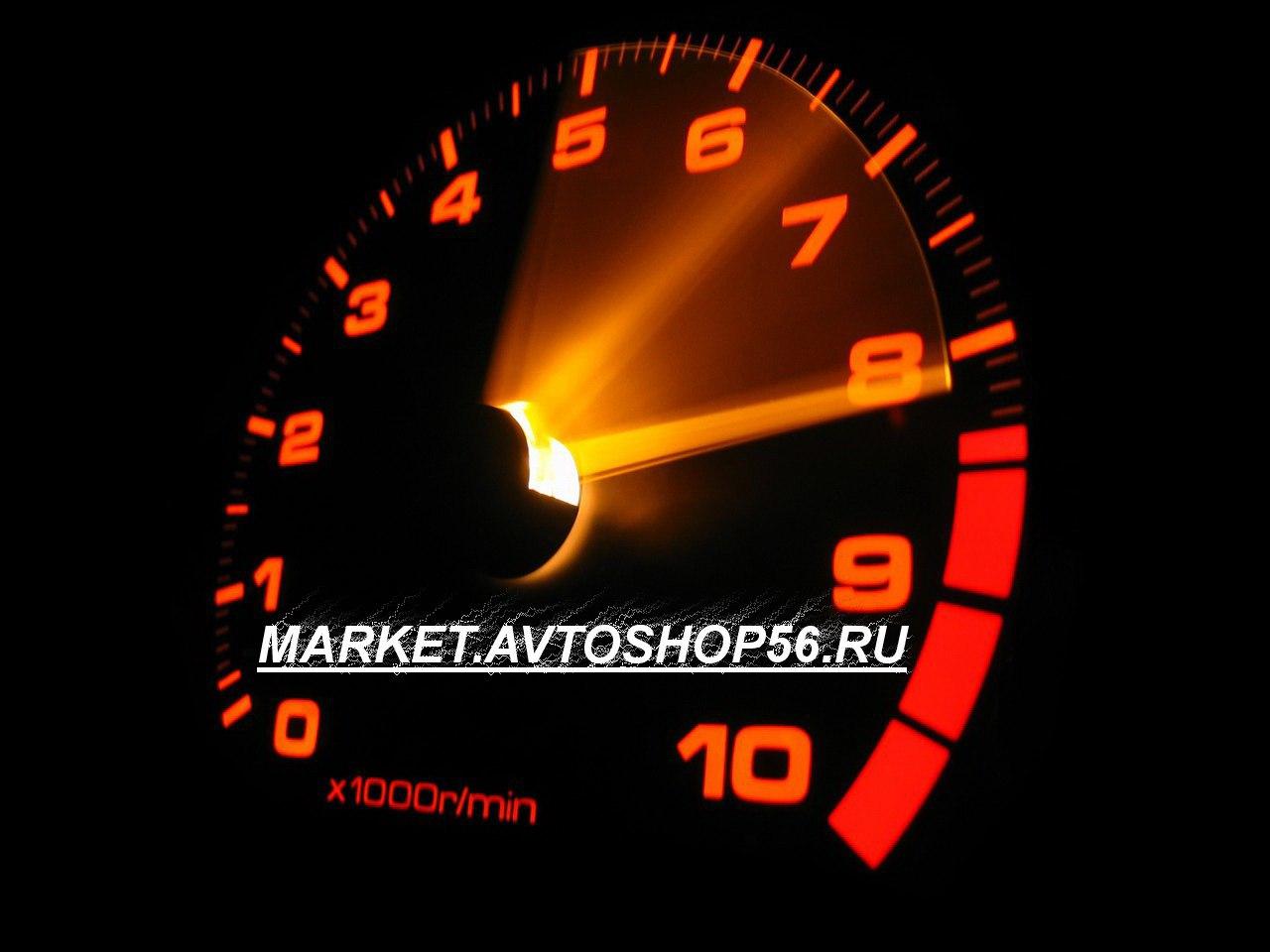 Интернет магазин автозапчастей в Оренбурге: низкие цены и бесплатная доставка до пункта выдачи товаров.