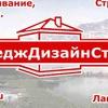 Строительство коттеджей в Перми, продажа строй м
