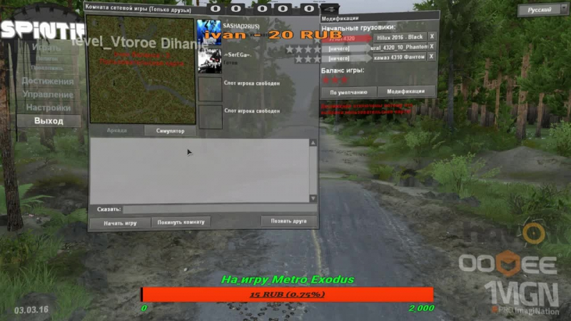 SpinTires (v03.03.16) Карта «Второе дыхание» версия 1.1
