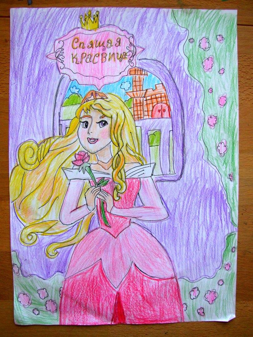 Конкурс рисунков в интернет магазине Магия кукол Спящая красвица