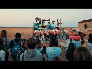 Таврида 2017 | Заезд участников восьмой смены