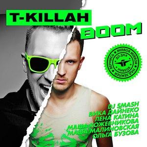 T-killah альбом Boom