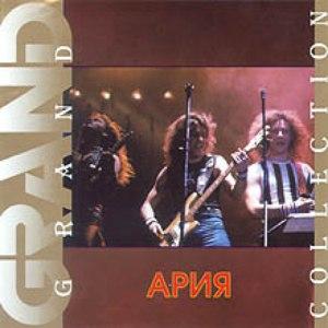 Ария альбом Grand Collection