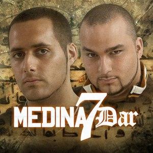 Medina альбом 7 Dar