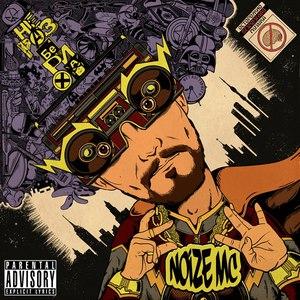 Noize MC альбом Неразбериха (Explicit version)