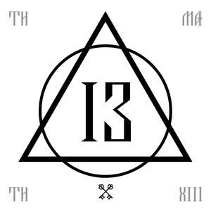 Тимати альбом 13