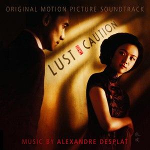 Alexandre Desplat альбом Lust, Caution