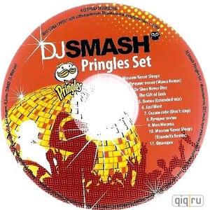Dj Smash альбом Pringles Set