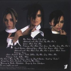 SEREBRO альбом Song #1