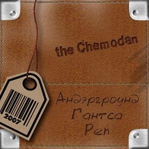 The Chemodan альбом Андэргроунд гантса реп