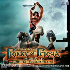 Stuart Chatwood альбом Prince of Persia - Sands of Time Soundtrack