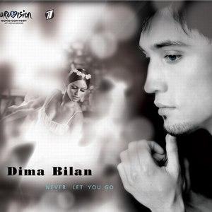 Дима Билан альбом Never Let You Go