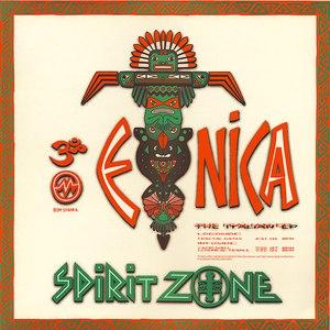 Etnica альбом The italian EP