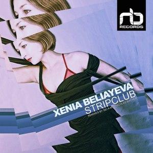 xenia beliayeva альбом Stripclub
