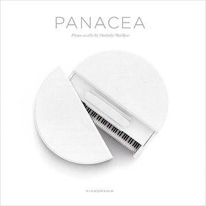 Дмитрий Маликов альбом Panacea