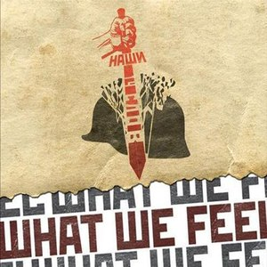 What We Feel альбом NASCHI 14 SLOV