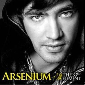 Arsenium альбом The 33rd Element