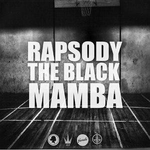 Rapsody альбом The Black Mamba