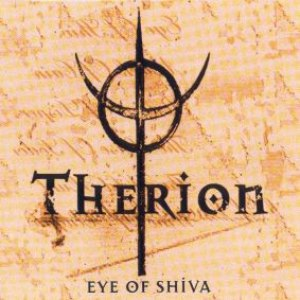 THERION альбом Eye of Shiva