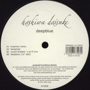 Kashiwa Daisuke альбом Deepblue
