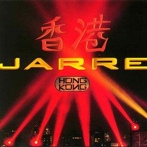 Jean Michel Jarre альбом Hong Kong