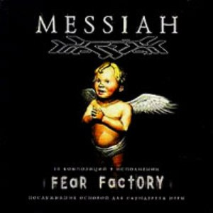 Fear Factory альбом Messiah