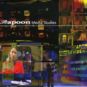Rapoon альбом Media Studies