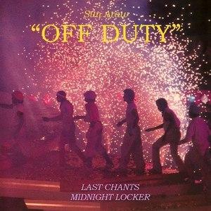Sun Araw альбом Off Duty