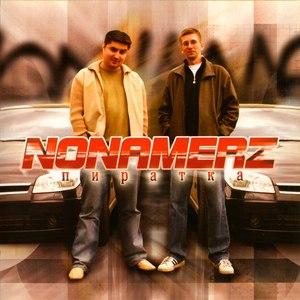 NoNamerz альбом Пиратка