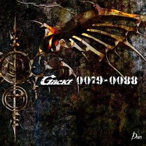 GACKT альбом 0079-0088