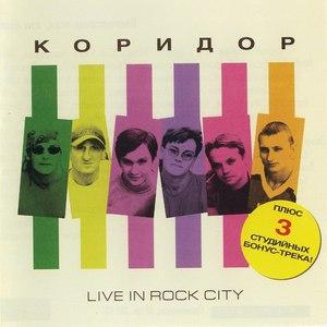Коридор альбом Live in Rock City