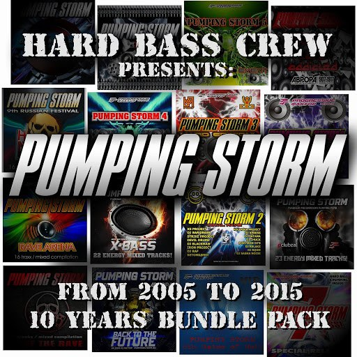 XS PROJECT альбом Pumping Storm from 2005 to 2015 (10 Years Bundle Pack)