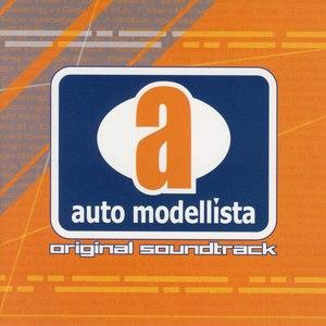 Tetsuya Shibata альбом Auto Modellista Original Soundtrack