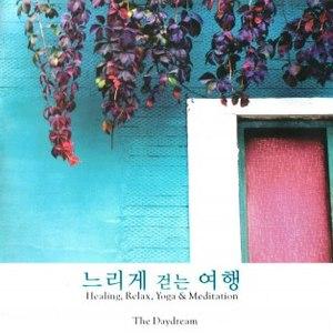 The Daydream альбом Healing, Relax, Yoga & Meditation