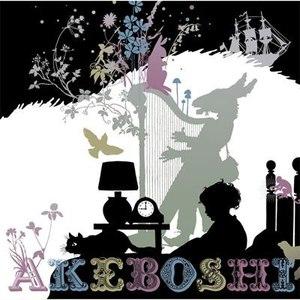 Akeboshi альбом Meet along the way