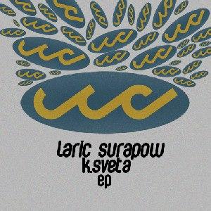 Ларик Сурапов альбом К. Света
