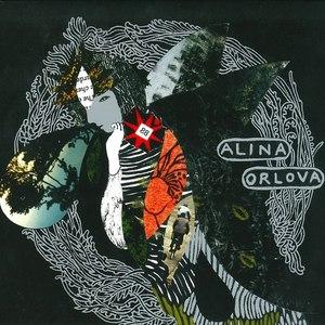 Alina Orlova альбом 88