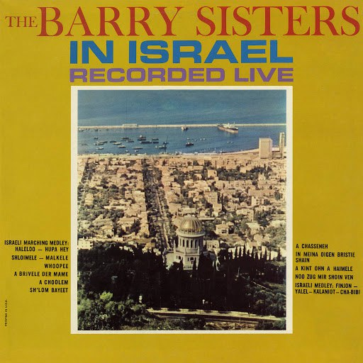 The Barry Sisters альбом In Israel Recorded Live