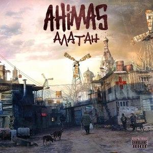 Ahimas альбом Алатан
