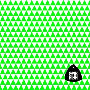 Epik High альбом 99