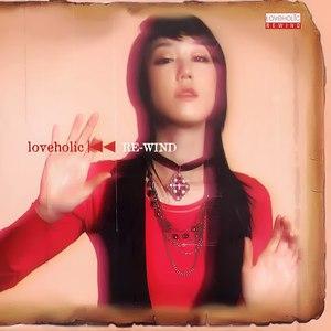 Loveholic альбом Re-Wind
