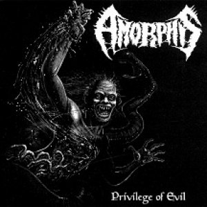 Amorphis альбом Privilege of Evil