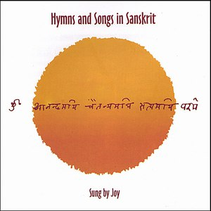 Joy альбом Hymns and Songs in Sanskrit