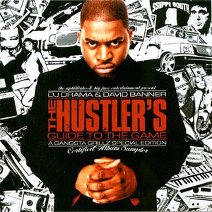 David Banner альбом The Hustler's Guide to the Game