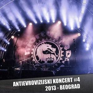 Mortal Kombat альбом Antievrovizijski koncert #4