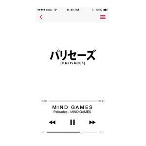 Palisades альбом Mind Games