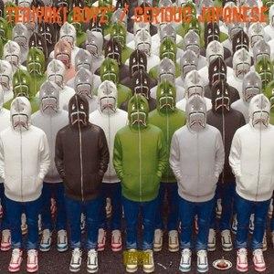 Teriyaki Boyz альбом Serious Japanese